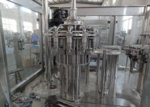 China 0.6MPa PLC Control Pet Bottle Filling Machine For Hot Filling Production Line on sale