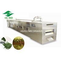 China Industrial Conveyor Belt Type Microwave Herb Leaves Dryer/Microwave Tea Drying Machine on sale
