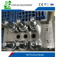 China Wide Mouth Polish PET Preform Mould , Custom Injection Molding Compact Structure on sale