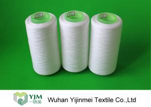 China Pure White TFO Plastic Cone Spun Polyester Sewing Thread 20s / 2 Packing By PP Bag on sale