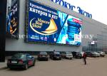Waterproof Outdoor Advertising LED Display Signs 6mm Pixels SMD High Brightness