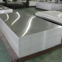 China Customized Thickness Marine Grade Aluminium Plate 5083 H116 For Shipbuilding on sale