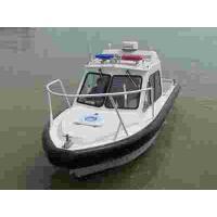 Aluminum patrol boat 650