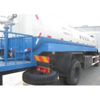 China High-power sprinkler pump sprinkler truck / Super Water Tanker Truck / water truck XZJSl60GPS on sale