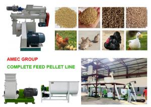 China AMEC Complete Factory Price Industrial 2t/h Poultry Feed Mill Plant on sale