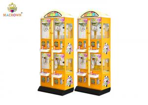 China Small Arcade Stuffed Toy Vending Machine 4P Claw Toy Grabber Machine Yellow on sale