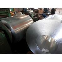 China Calor de la bobina del CR de JIS G3141 que trata las tiras en frío del acero para el material de construcción on sale