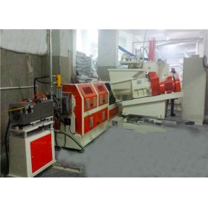China PP PE PET Plastic Recycling Granulator Machine, Granules Making MachinePLC Control on sale