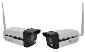 Quality Outdoor Smart IP Camera Night version surveillance Wireless home guard security for sale