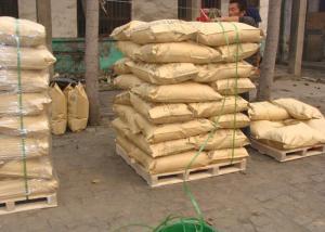 Quality 99% Purity Monoethanolamine Benzoate CAS 4337-66-0 Anti-Oxidizer Powder for sale
