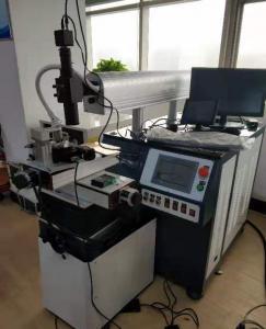 China Metal Aluminium Laser Cutting Welding Machine / Copper Auto Welding Machine on sale