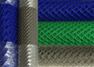 China Chain link wire mesh fencing panels on sale