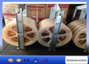 China Large Diameter Rope Pulley Conductor Stringing Blocks With Nylon Wheel on sale