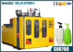 2 Head HDPE Blow Moulding Machine For 1 Liter Spray Plastic Bottle SRB70D-2