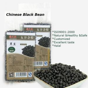 China Natural Organic Agro-products Processing Grade AA  8.0mm-10.0mm Black bean on sale