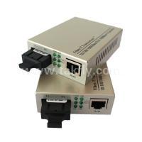 0-100Km SM,MM 1000M gigabit fiber optic ethernet media converter