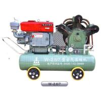 Reciprocating mobile piston air compressor for mine industry 92cfm 2.6m3/min