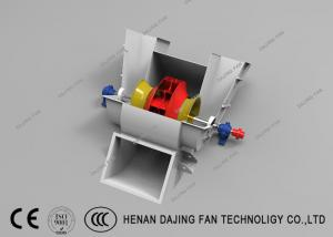 China High Power Centrifugal Exhaust Fan Blower Process Fans In Cement Plant on sale