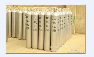 Quality TWA de acero vacío de la presión del cilindro de gas de gas de la soldadura estándar industrial del cilindro ISO9809 50L for sale