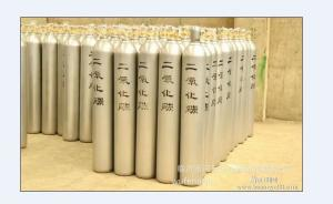 Quality Industrial Gas Cylinder ISO9809 50L Standard Welding Empty Gas Cylinder Steel for sale