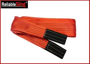 Quality Double ply Polyester Flat Webbing Sling Industrial Rigging Straps From 1m to 12 m for sale