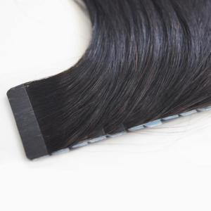 China Tape Hair Extensions PU Human Hair on sale