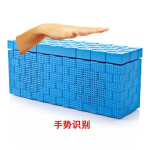 China Motion Control Water Cube Bluetooth Speaker With Hands Free Phone Call on sale