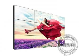 China Narrow bezel create HD video wall advertising digital signage HDMI controller on sale