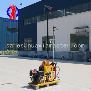 China China YQZ-50B Hydraulic Portable Drilling Rig Machine Manufacturer on sale