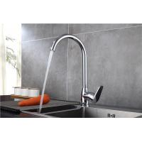 Stainless Steel Basic Kitchen Faucet Spogits One Hole Basin Mixer Taps