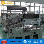 China QXJ5050 Automatic Fold Carton Sealing Machine Carton Sealing Machine wholesale