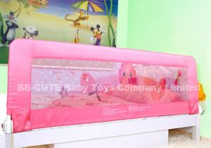 China BB-CUTE Flower dance baby bed-rail, baby bed rail, baby bed fence. on sale