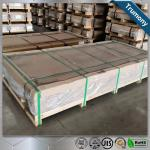 Huge Length Width 2mm Aluminium Alloy Sheet For Automobile High Speed Railway
