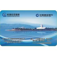 China MIFARE Plus S2k Contactless IC Card / Traffic Card/Bus Smart Card/Highway Card on sale