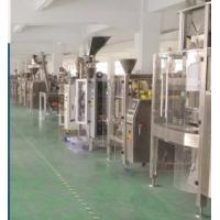 China 50g - 2000kg Full automatic packing machine for  green tea flour, milk powder, pepper, feed, coffee powder on sale