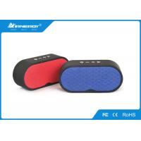 China Super Bass Portable Speaker Bluetooth Subwoofer V4.2 With ABS Plastic Materials on sale