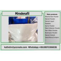 CAS 862189-95-5 Male Enhancement Powder Mirodenafil Treat Erectile Eysfunction Problems