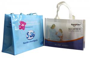 China Light Blue PP Woven Shopping Bags for Baby Products recycle waterproof on sale