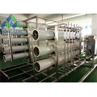 High Efficiency Saltwater To Freshwater Machine Swro Plant Modular System Design