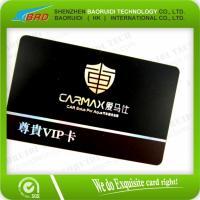 China plastic rfid loyalty card on sale