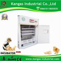 CE Approved 264 Egg Incubator Professional Automatic Egg Incubator Machine Price (KP-5)