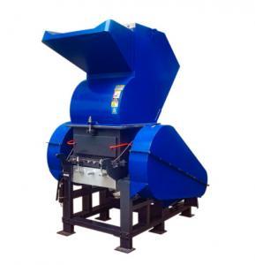 China 20HP 15KW Low noise plastic crusher/shredder machine PP PE film waste recycling plastic crusher / PVC pipe shredder on sale
