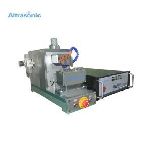 China Super Low Noise Ultrasonic Metal Welder / Battery Spot Welding Machine Hi Power on sale