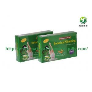 Quality Pérdida de peso herbaria Softgels que adelgaza botánico, caja del Msv con Jobstears for sale