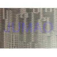China Metal Type Glass Partition Fine Woven Wire Mesh With Float Glass CE Approved on sale
