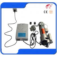 500kg motor dc 24v/automatic gate motor/automatic door motor