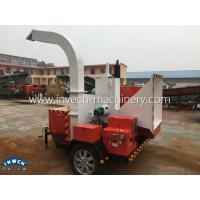China Movable Garden Chipping Machine on sale