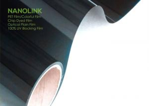 China Construction / Car Professional Window Tint Film , Sun Blocking Window Film High Transparency on sale