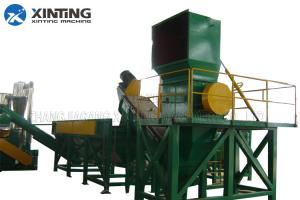 China Automactic PP Plastic Recycling Machine?, Plastic Film Recycling Machine? on sale