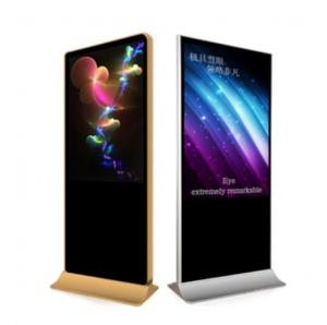 China IP65 Waterproof Outdoor LCD Video Wall Digital Signage Kiosk Touch Screen 49 Inch Free Standing on sale